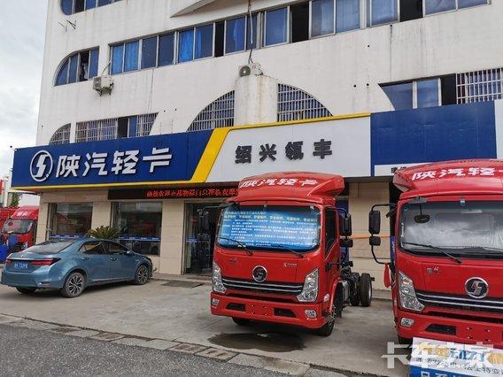 绍兴瓴丰汽车销售有限公司