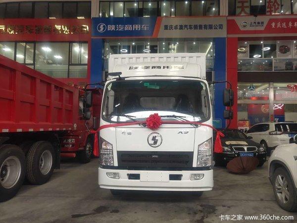 陕汽商用车 轩德X9 标载版 143马力 4.15米单排栏板式轻卡(SX1040GP5)