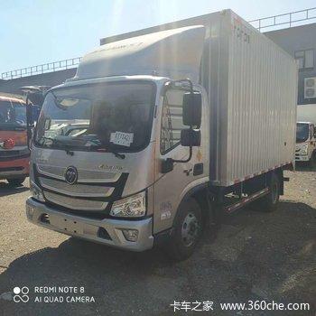 北京朗之星汽车销售有限公司