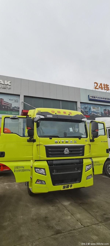 中国重汽 汕德卡SITRAK G7重卡 440马力 6X4 LNG牵引车(国六)(ZZ4256V383HF1L)