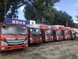 万豪新源汽车销售服务(北京)有限公司