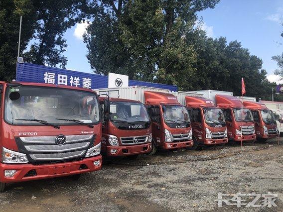 万豪新源汽车销售服务(北京)有限公司(欧航)