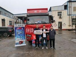 解放卡车,挣钱机器I3台龙VH载货车成功交付客户