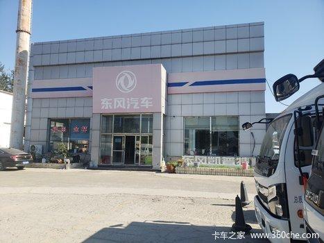 北京市宸驰汽车贸易有限责任公司