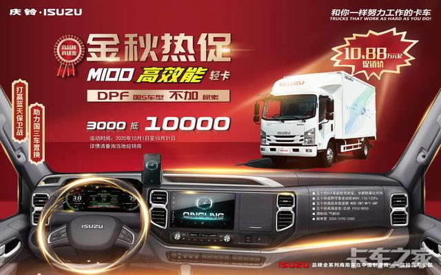 上海众铃汽车销售服务有限公司