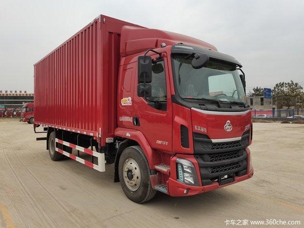 东风柳汽 新乘龙M3中卡 220马力 4X2 6.8米仓栅式载货车(LZ5180CCYM3AB)