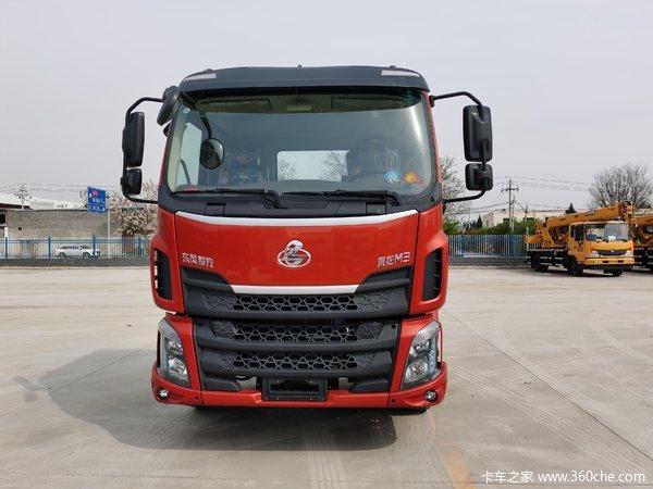 东风柳汽 乘龙M3中卡 180马力 4X2 6.75米排半仓栅式载货车(LZ5166CCYM3AB)