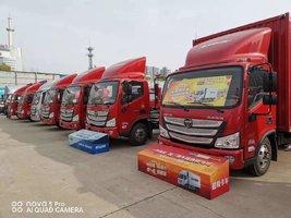 山西国泰轻卡汽车销售有限责任公司