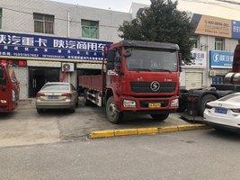 西安国荣盛邦汽车销售有限公司