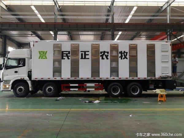欧曼ETX320马力雏禽运输车双12优惠1.2万