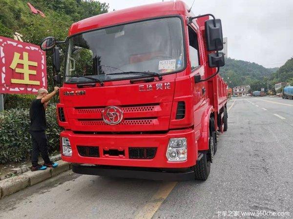 年末促销三环240马力自卸车仅售22.6万