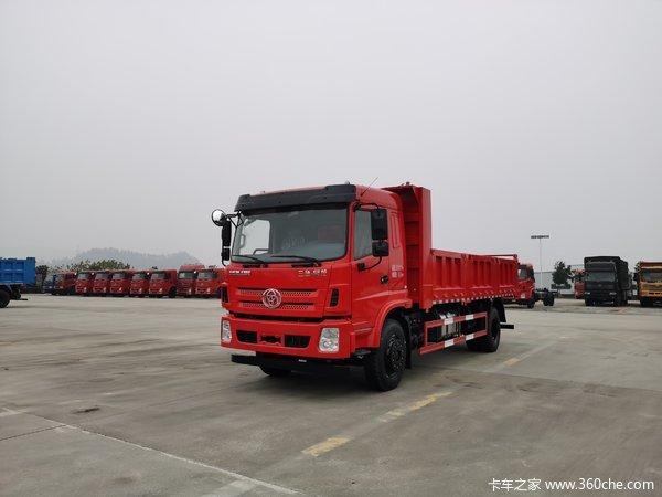 降价促销昊龙160马力自卸车仅售15.18万