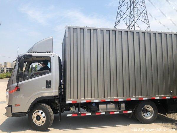 降价促销现代泓图300载货车仅售8.80万