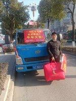 一汽红塔---桂林辉浩汽贸送卡友温暖