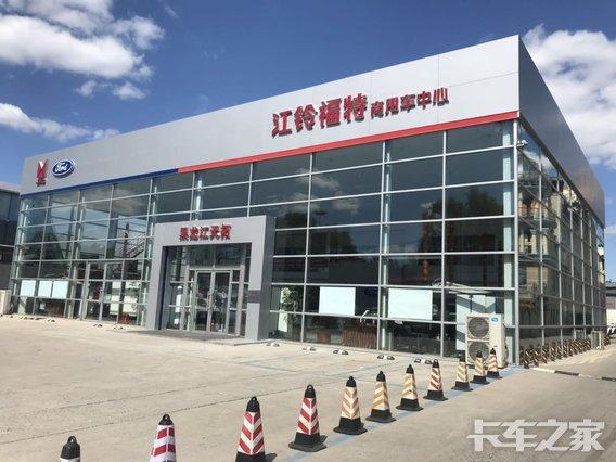 黑龙江省天拓域胜汽车销售服务有限公司