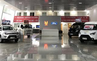 许昌大志汽车销售有限公司