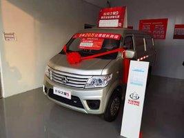 东海县贵华汽车销售服务有限公司