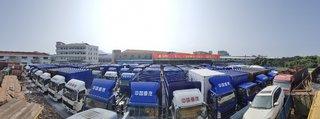 广州市腾龙汽车销售服务有限公司