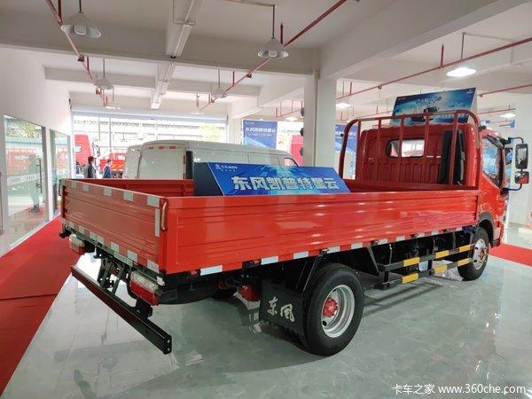 优惠1万杭州东风凯普特K6载货车促销中