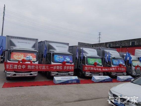嘉兴市中信汽车销售有限公司