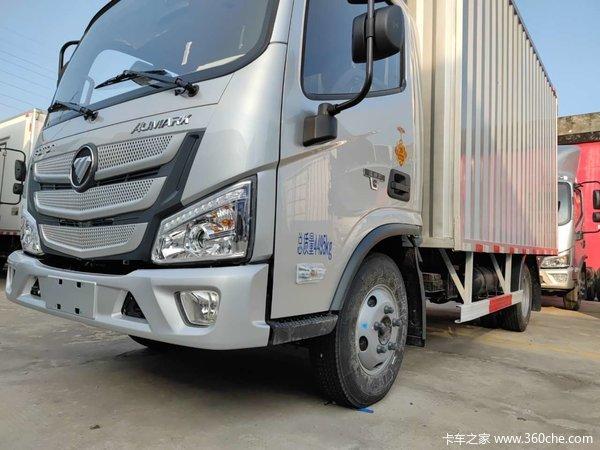 降价促销欧马可S1载货车仅售12.10万