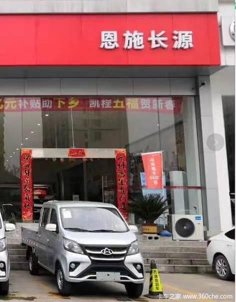 恩施市长源龙腾汽车销售服务有限公司