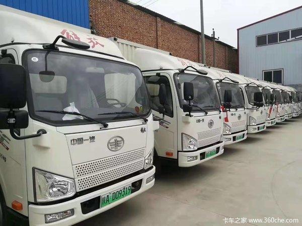 新车到店 陕西中嘉 J6F电动轻卡购车享到店优惠