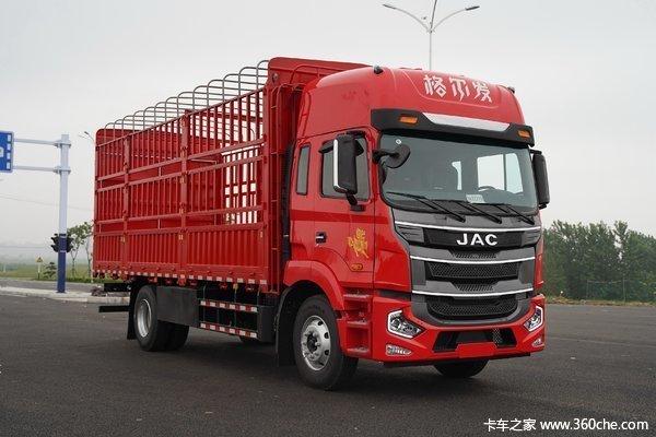 江淮 格尔发A5XⅢ中卡 旗舰版 240马力 4X2 6.8米仓栅式载货车(HFC5181CCYP3K2A50S2HV)