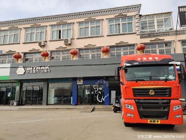 绥中佰成汽车贸易有限公司