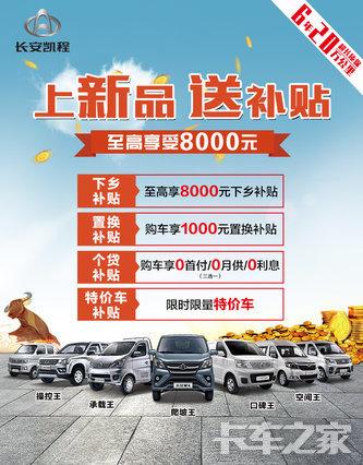 成都宏达汽车销售服务有限责任公司