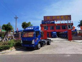 湛江德和汽车销售服务有限公司