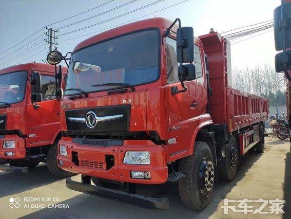 南京埠升汽车贸易有限公司(东风新疆)