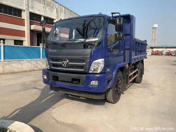 福田 瑞沃E3 160马力 4X2 3.8米自卸车(BJ3043D8PEA-FC)