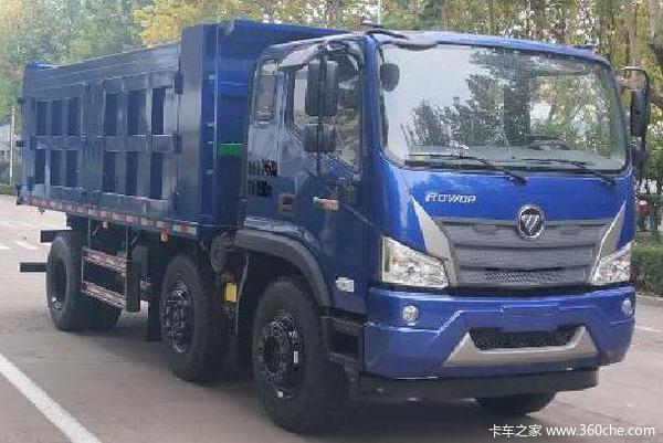 福田瑞沃 ES5 220马力 6X2 4.8米自卸车(BJ3245DMPFB-FA)