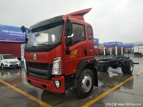 重庆邦发G5X载货车重庆市火热促销中 让利高达0.58万