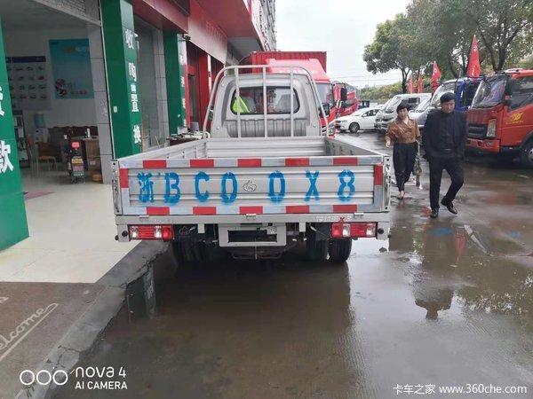 恭喜余先生 喜提跨越王X3/3.3米载货车