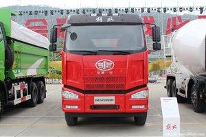 解放J6M自卸车限时促销 立减3000