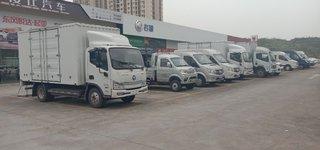 重庆蓝之星新能源汽车销售服务有限公司