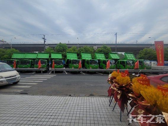 绍兴善冲汽车销售有限公司