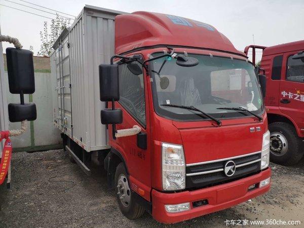 北京地区优惠0.2万凯捷M3载货车促销中