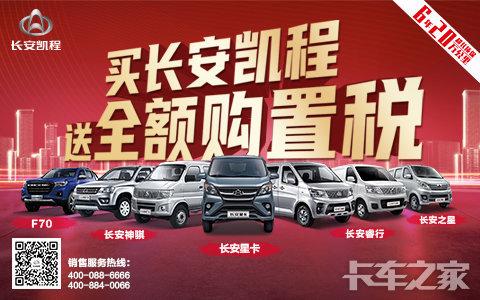 赤峰安途汽车贸易有限公司