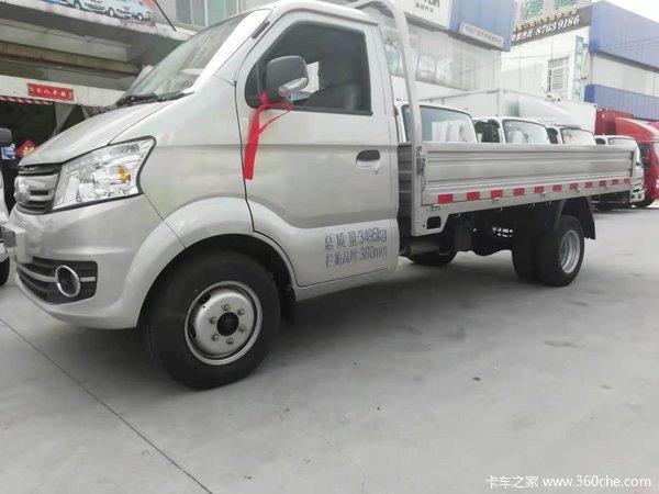 恭喜项先生 喜提跨越王X5/3.4米载货车