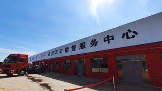 大同市远大宏业汽车销售服务有限责任公司