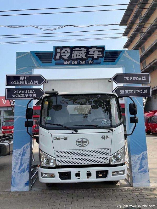 邯郸市大立汽车销售有限公司,解放J6F高端轻卡冷藏车震撼来袭!!