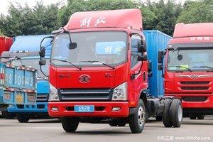 到重庆乔一 购虎V载货车 享高达0.5万优惠