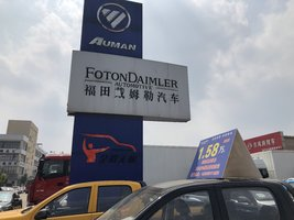 徐州凯曼汽车销售服务有限公司