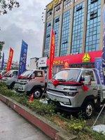 温州豪园龙湾4S店正式开业暨中国重汽HOWO智相小卡正式上市