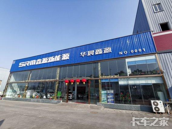 四川梃杨烽新能源汽车销售服务有限公司