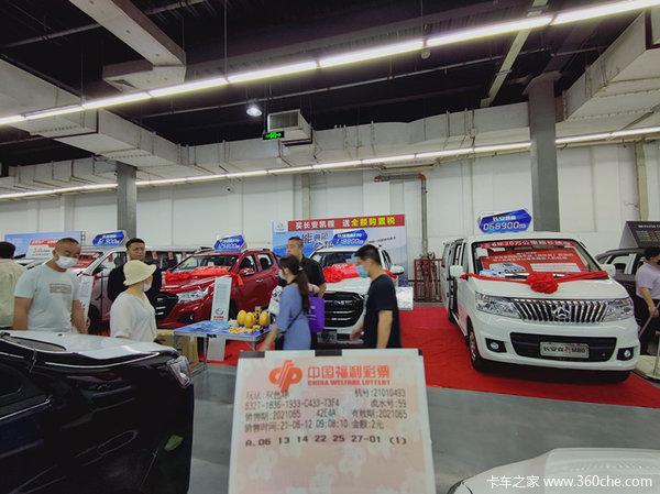 6月12沈阳东迈车展第一天 快来看看吧