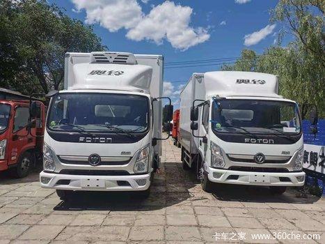 北京朗之星汽車銷售有限公司(奧鈴)